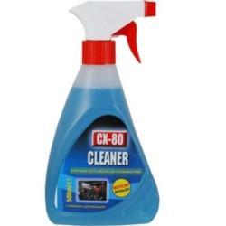CX/CX-80 Cleaner 500ml preparat do cysczenia hamulców